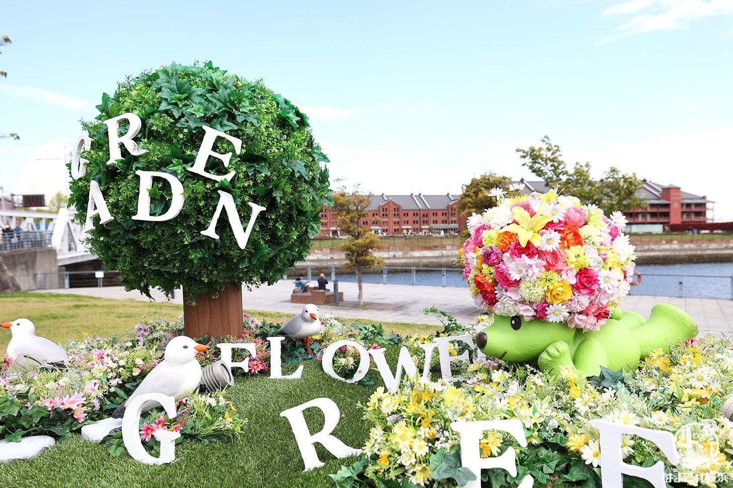 象の鼻パーク ガーデンベア