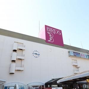 横浜・港南台バーズがリニューアル!大型専門店含む店舗や遊び場など現地レポ