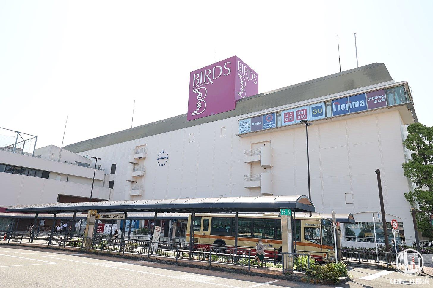 横浜・港南台バーズお披露目!リニューアルで誕生した店舗や屋上遊び場など現地レポ
