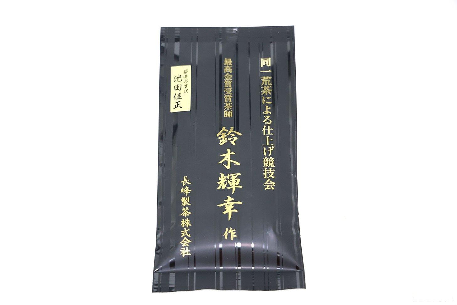 長峰製茶工場茶氏・鈴木照幸作の深むし煎茶