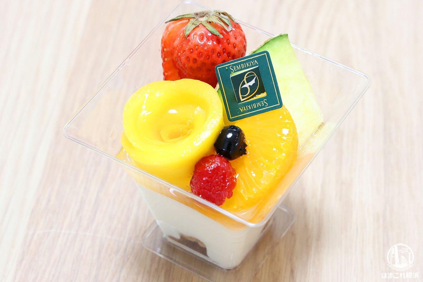 瀬戸内レモンのフルーツパフェ
