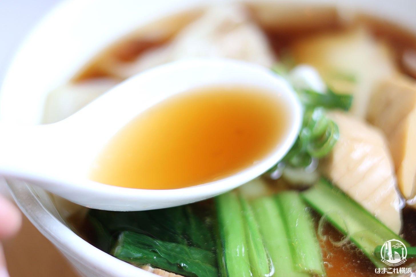 鳥取県産大山鶏のわんたんめん スープ