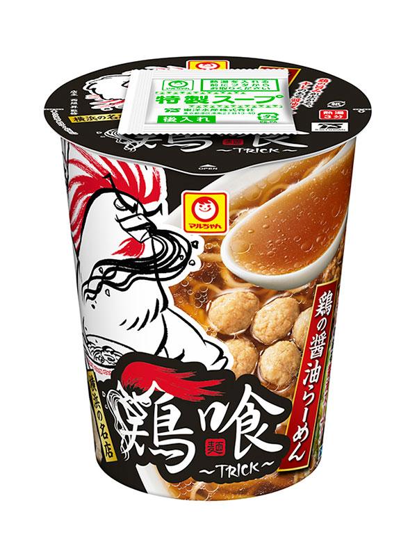 横浜・らーめん鶏喰~TRICK~監修「鶏喰 鶏の醤油らーめん」ミニストップで新発売!