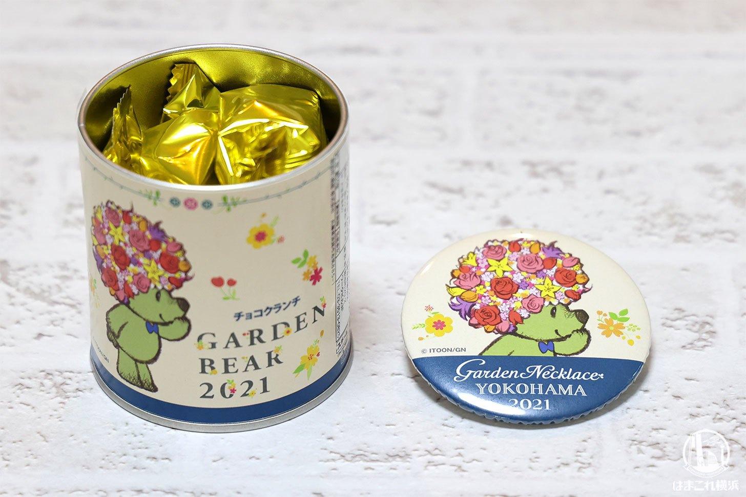 チョコクランチ ガーデンベア缶バッジ付き