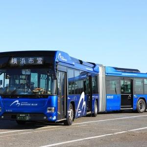 横浜市営交通100周年記念でバスツアー実施!探検ツアーや地元横浜再発見ツアー