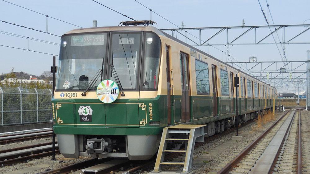 横浜市営交通100周年探検ツアー