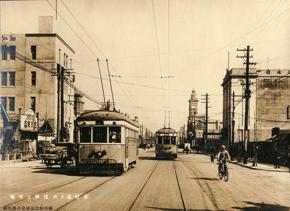 1930頃「本町通りの復興と市電」