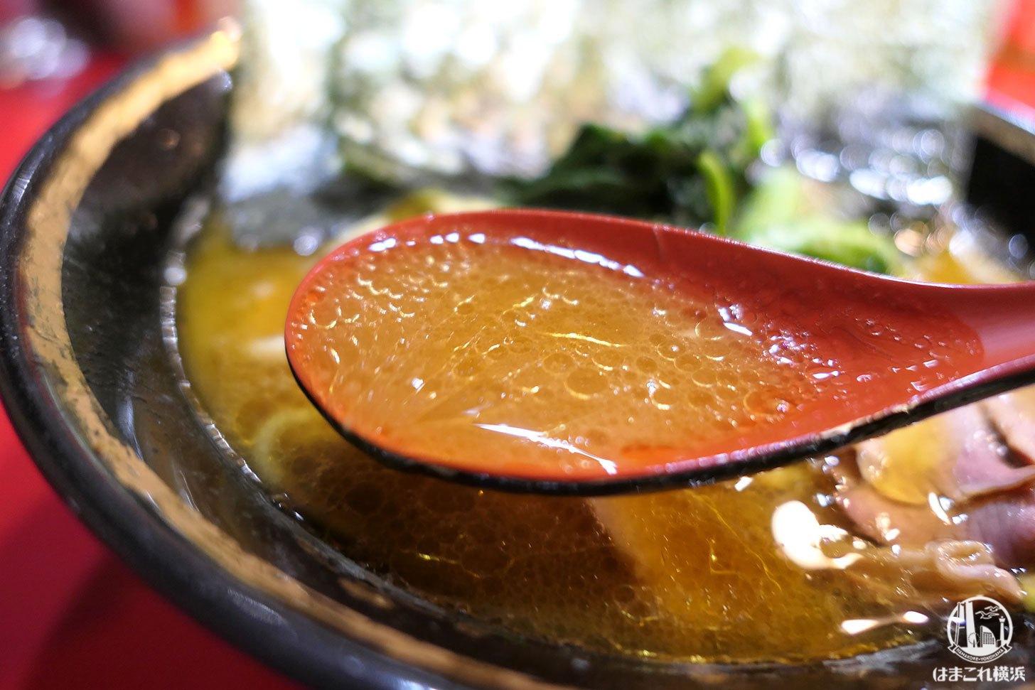 吉村家ラーメン スープ