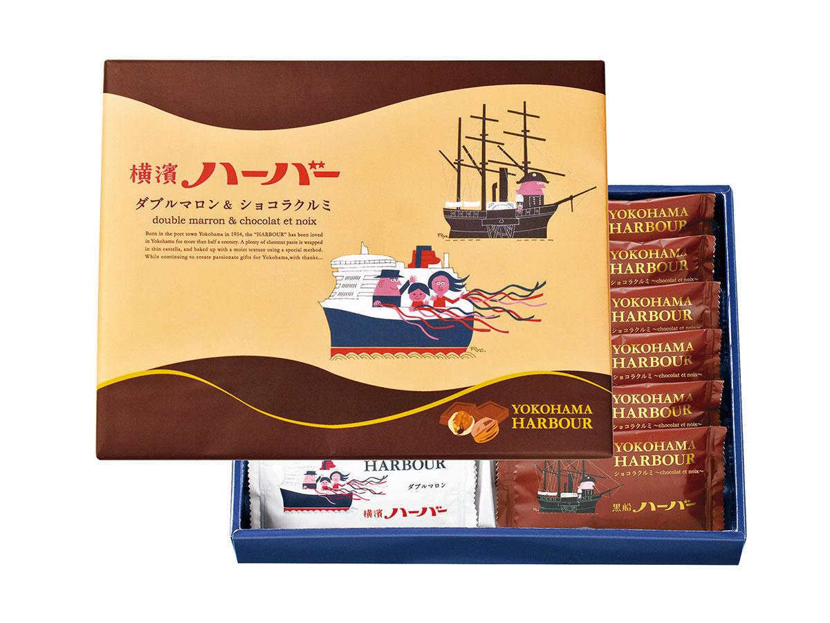 黒船ハーバー ショコラクルミ