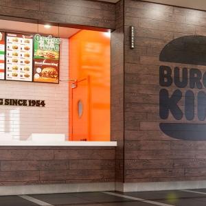 バーガーキング、横浜・桜木町駅前のコレットマーレに誕生!新デザイン店舗として展開