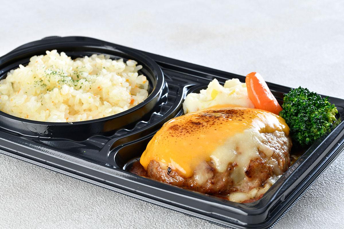 3種のチーズハンバーグステーキ ラタトゥイユソース