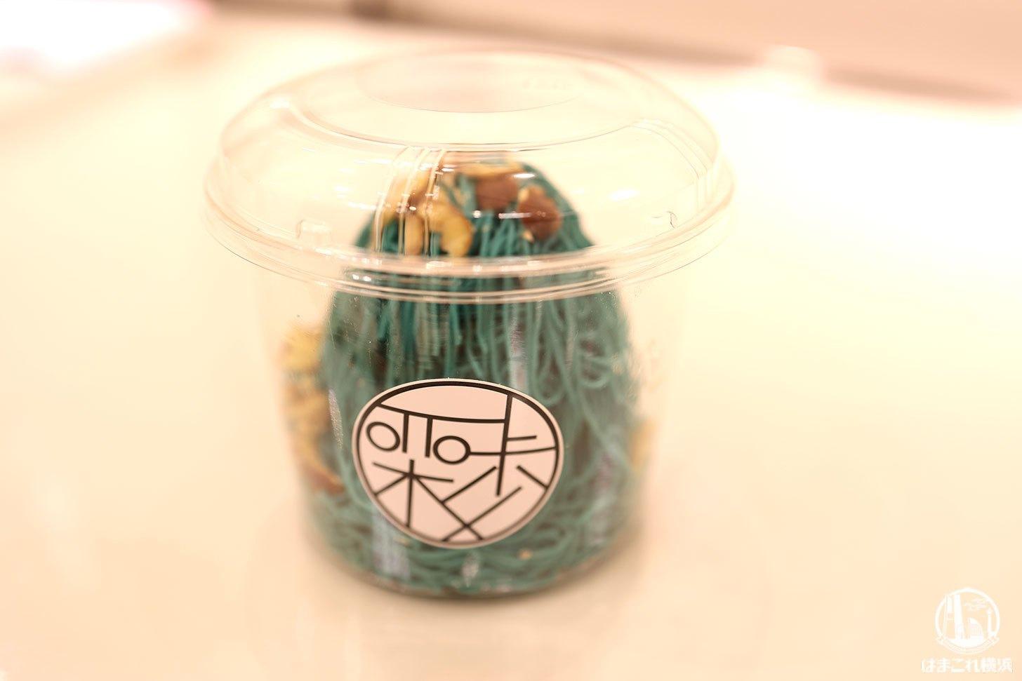 YOKOHAMA BLUE モンブラン