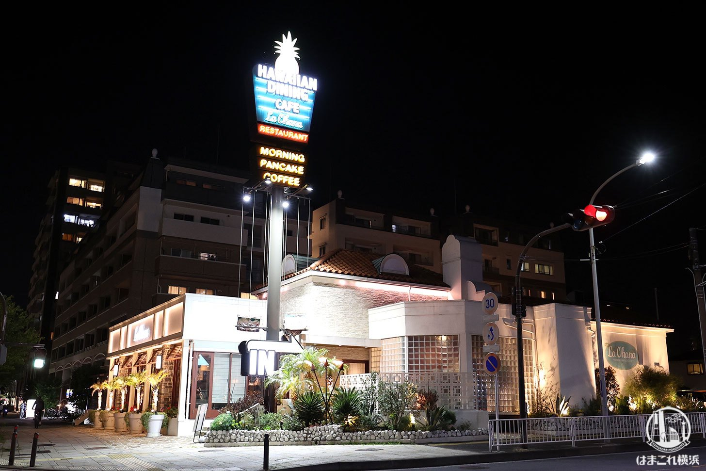 ラ・オハナ横浜本牧店