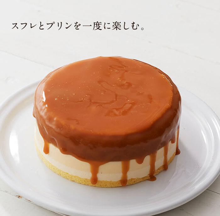 小樽洋菓子舗ルタオの通販でチーズスフレ×プリンの新作ケーキと特製チーズクリームのロール登場!