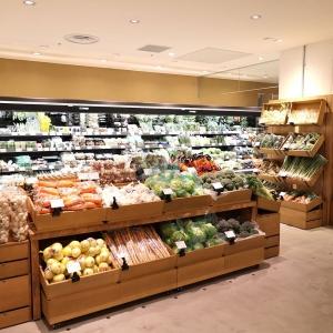 無印良品 港南台バーズ「食の大型専門売場」現地レポ!横浜初も多数の食品フロア