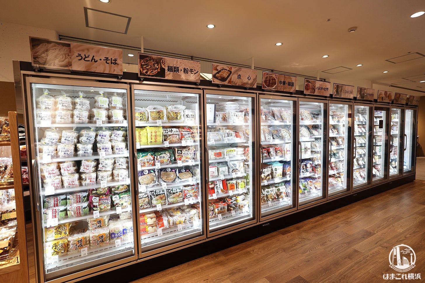 無印良品 港南台バーズ 冷凍食品