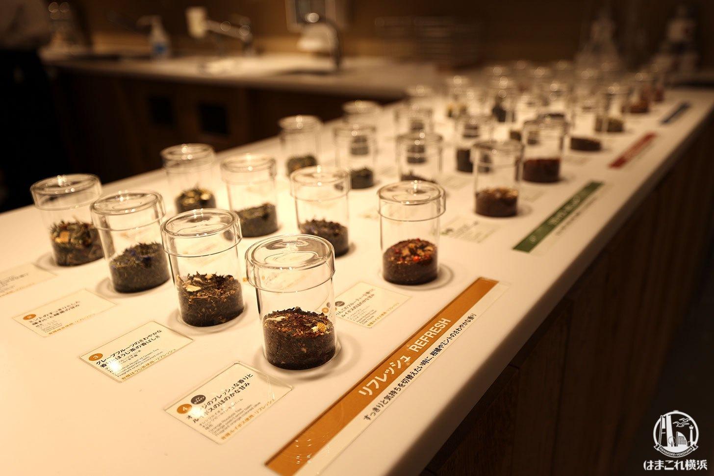 無印良品の茶葉量り売り「ブレンドティー工房」横浜に初上陸!人気茶葉を買ってみた