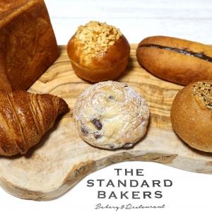 ネイバーズブレッド(港南台・無印良品内)でミルク食パンやおすすめ購入!素材に凝ったパン屋さん