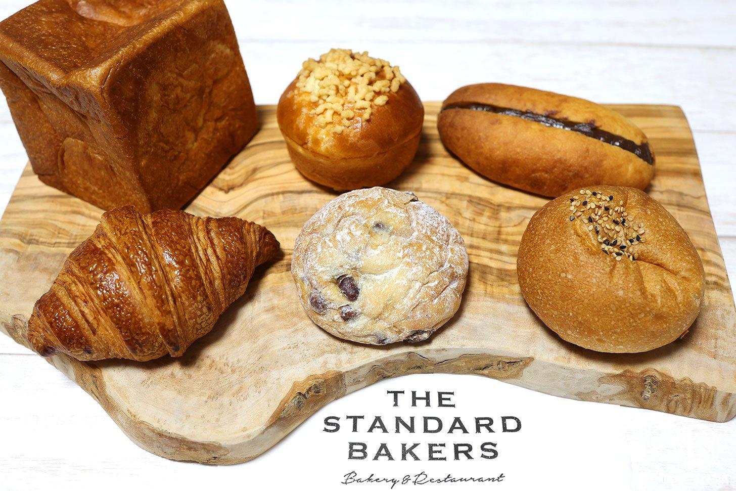 港南台・無印良品内「ネイバーズブレッド」で店舗限定パンやおすすめ購入!素材に凝ったパン屋さん
