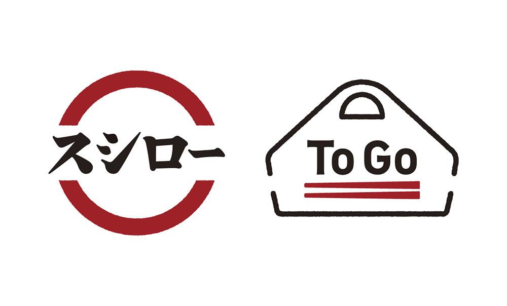 スシロー To Go ロゴ