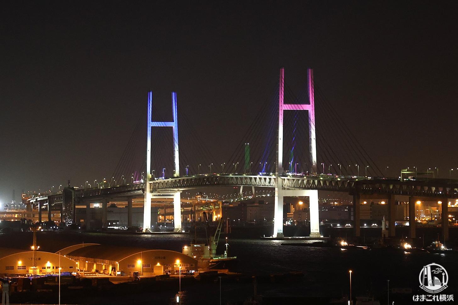 横浜ベイブリッジの特別ライトアップ撮ってきた!ブルーとピンクの2カラーで横浜港を彩る