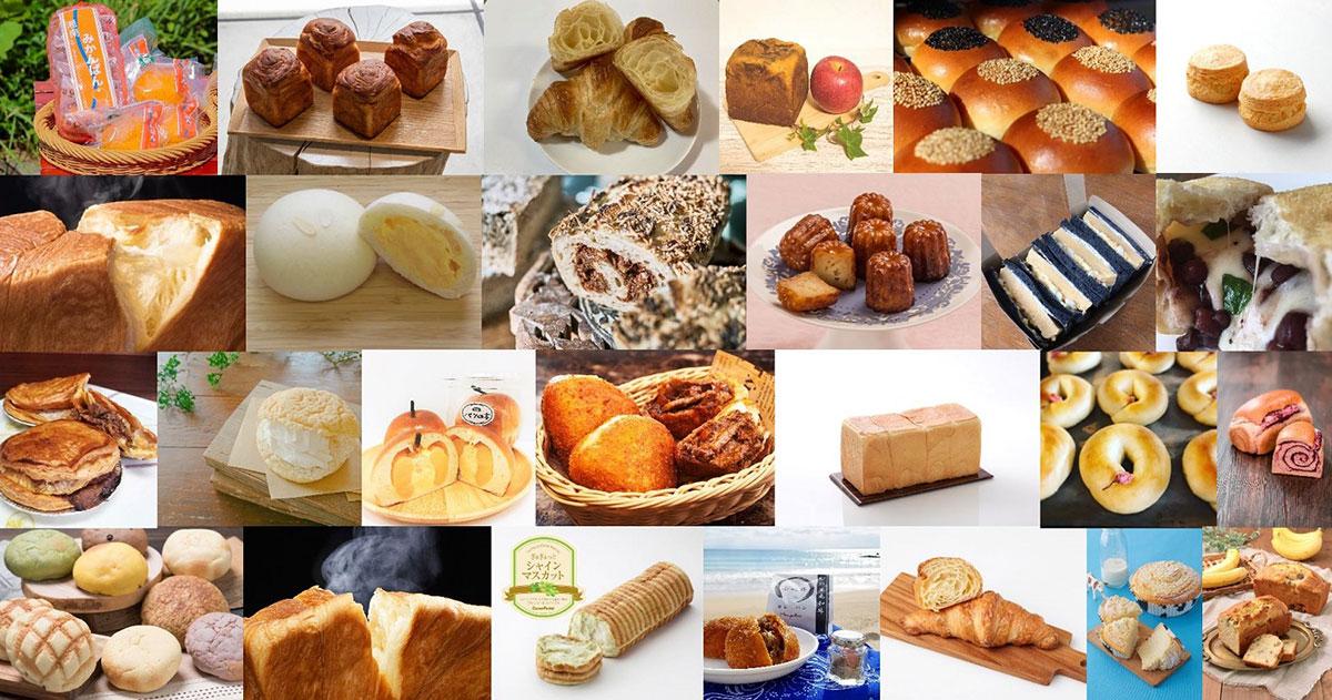 パンのフェス2021初夏 in 横浜赤レンガ「アワードパン食べ比べセット」販売開始!