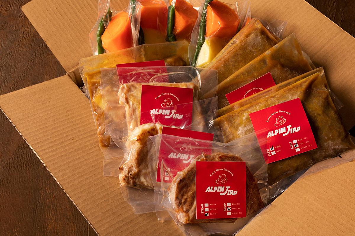 横浜老舗「アルペンジロー」のスープカリーを自宅で!人気カリーのオンライン販売開始