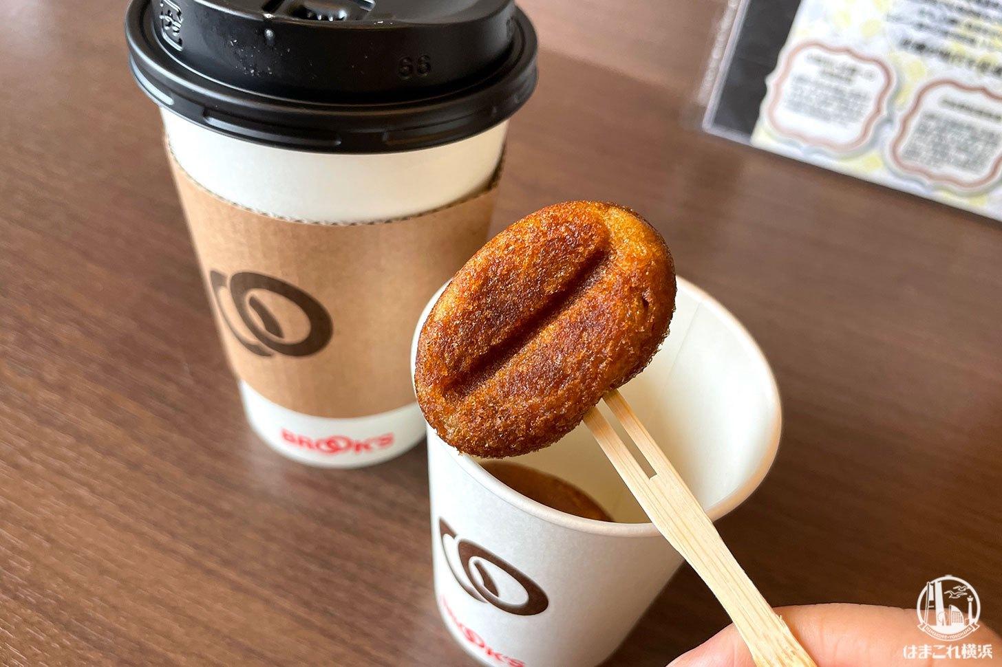 ブルックス秦野のショップは珈琲ドリップバッグ超お得!足湯カフェにも癒された