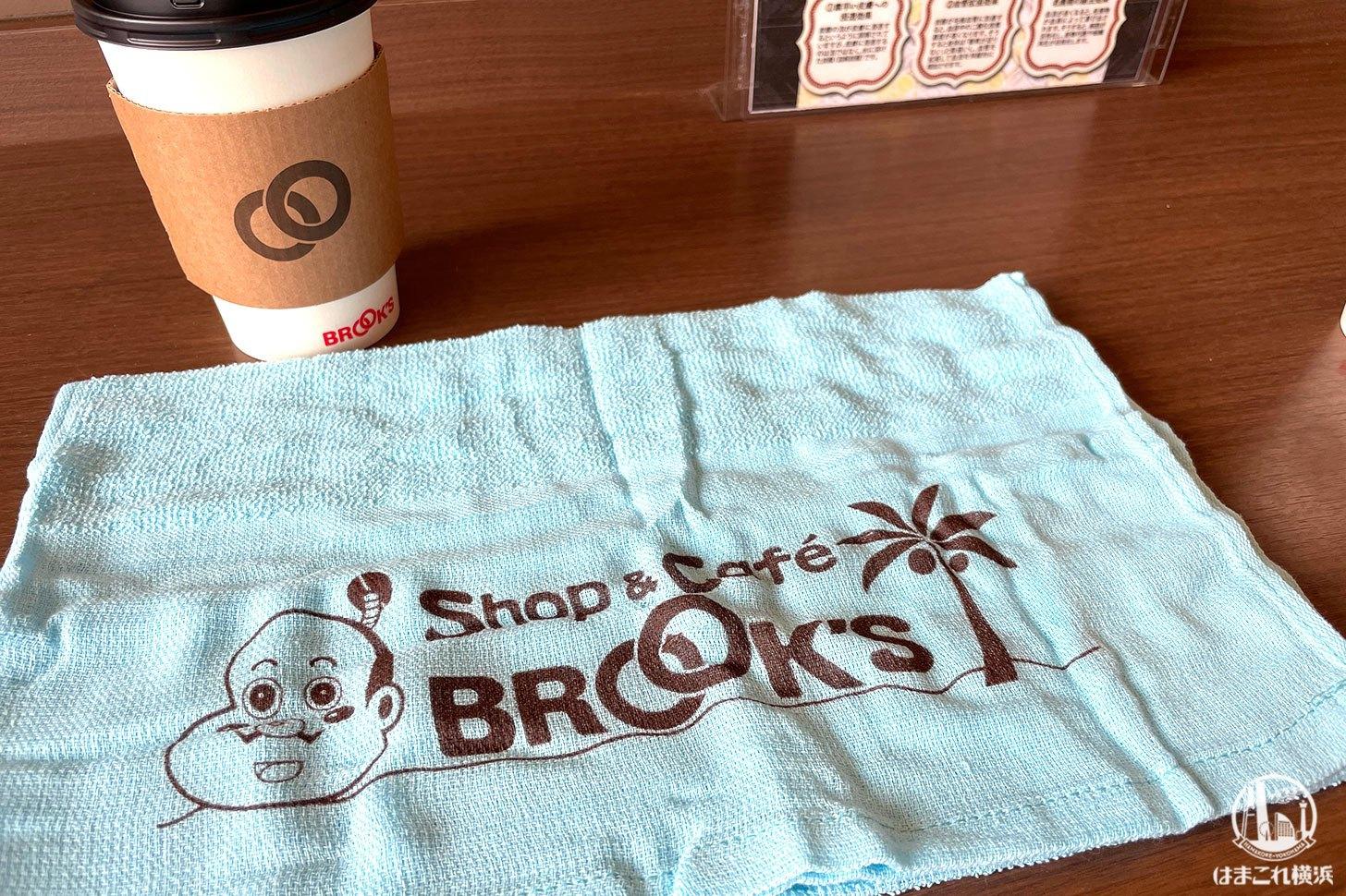 足湯カフェで購入したタオル