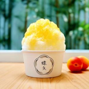 梅体験専門店「蝶矢」梅かき氷を鎌倉店限定で!完熟南高梅の素材感そのままに
