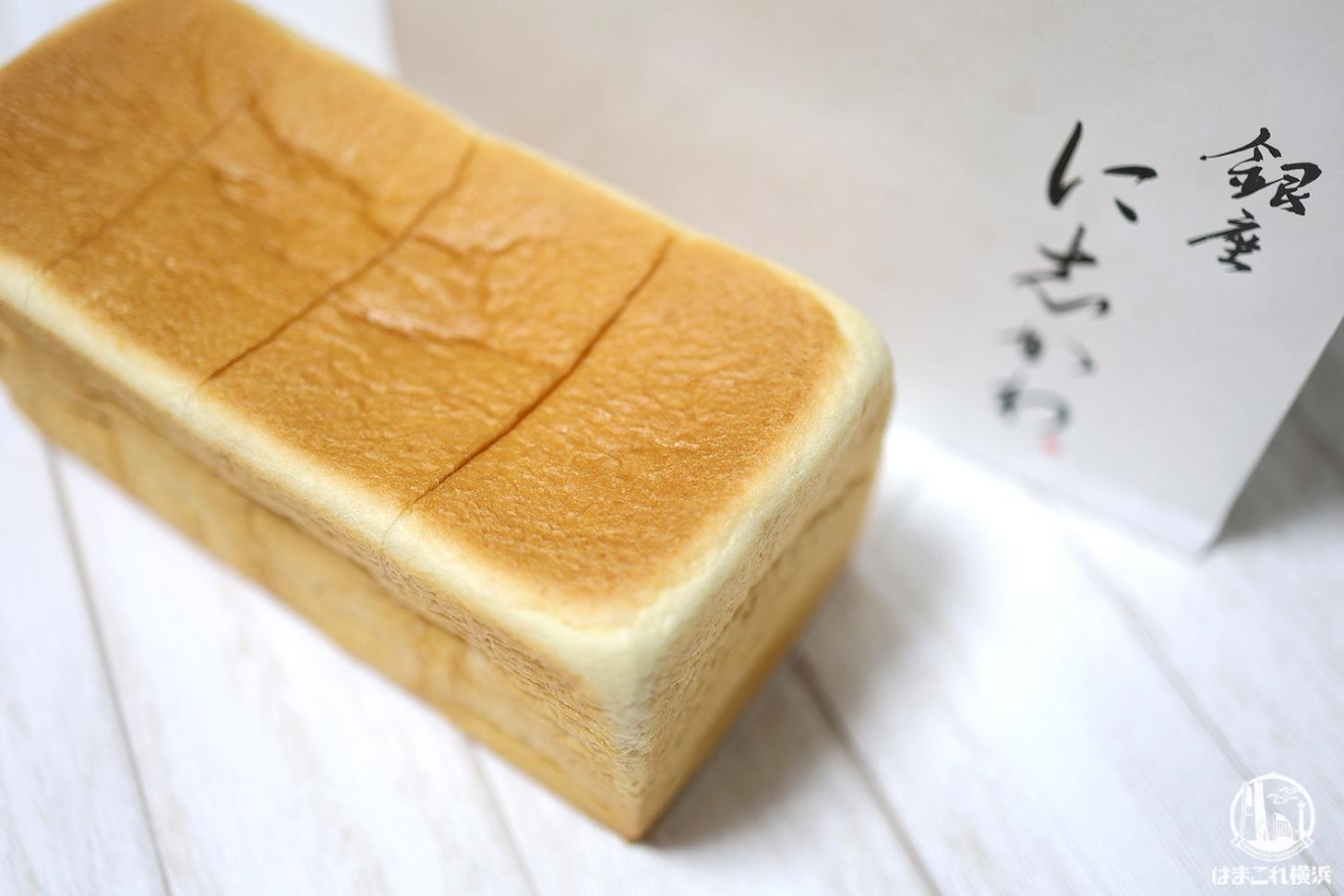 銀座に志かわの高級食パン