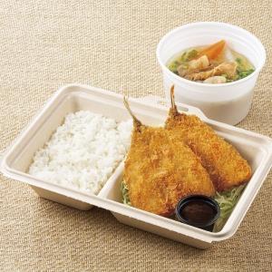 ごちとん横浜ジョイナス店「ごちとん弁当」初登場!豚汁を主役に主菜も楽しめるテイクアウト