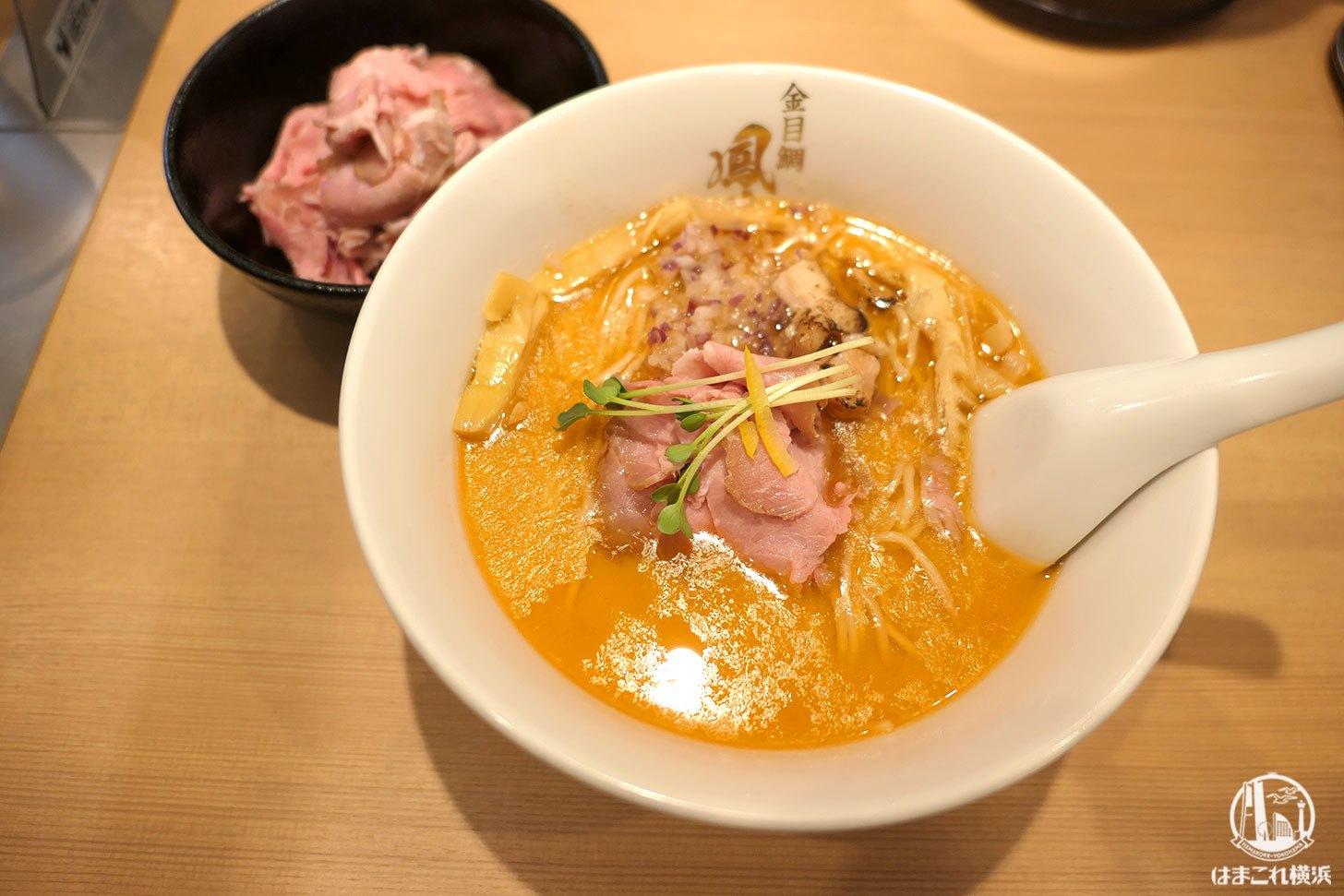 鳳仙花「濃厚白湯 金目鯛らぁ麺」めちゃ旨すぎた!横浜駅西口のラーメン店