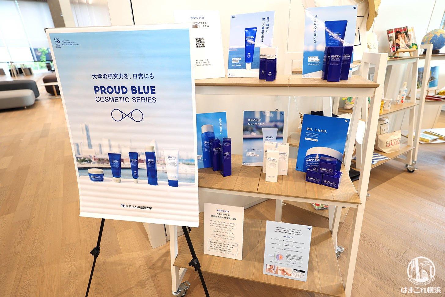 PROUD BLUE(プラウドブルー)