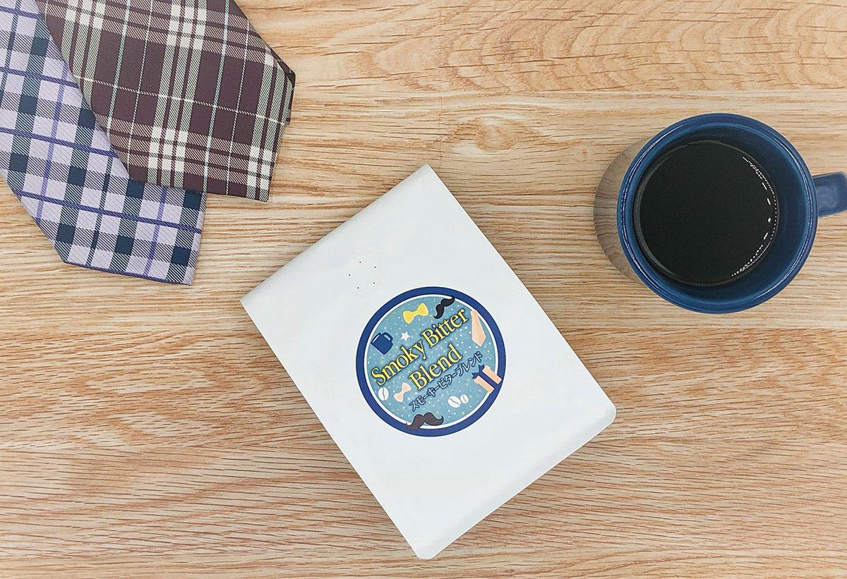 キーコーヒー「スモーキービターブレンド」発売!スパイシーな限定コーヒー