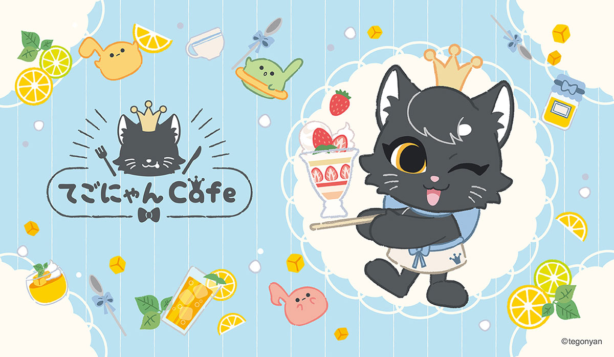 手越祐也のキャラクターてごにゃんのコラボカフェ「てごにゃん CAFE」ルミネ横浜に限定オープン!