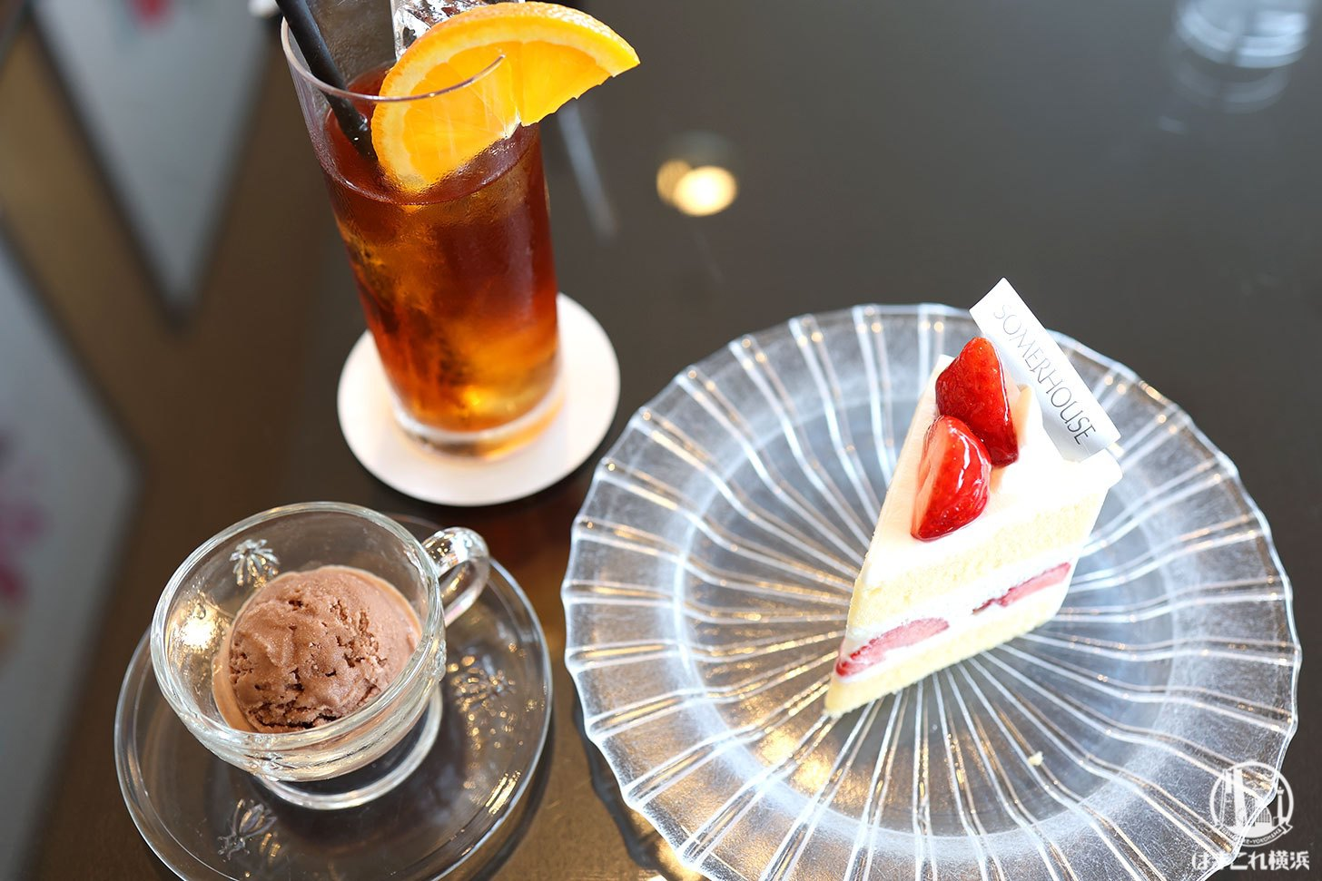 横浜ベイホテル東急のラウンジカフェ「ソマーハウス」のケーキセットに大満足!大観覧車も目の前