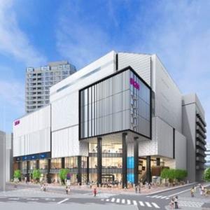 イオンモール横浜西口、横浜駅西口ダイエー跡地に2023年秋オープン!