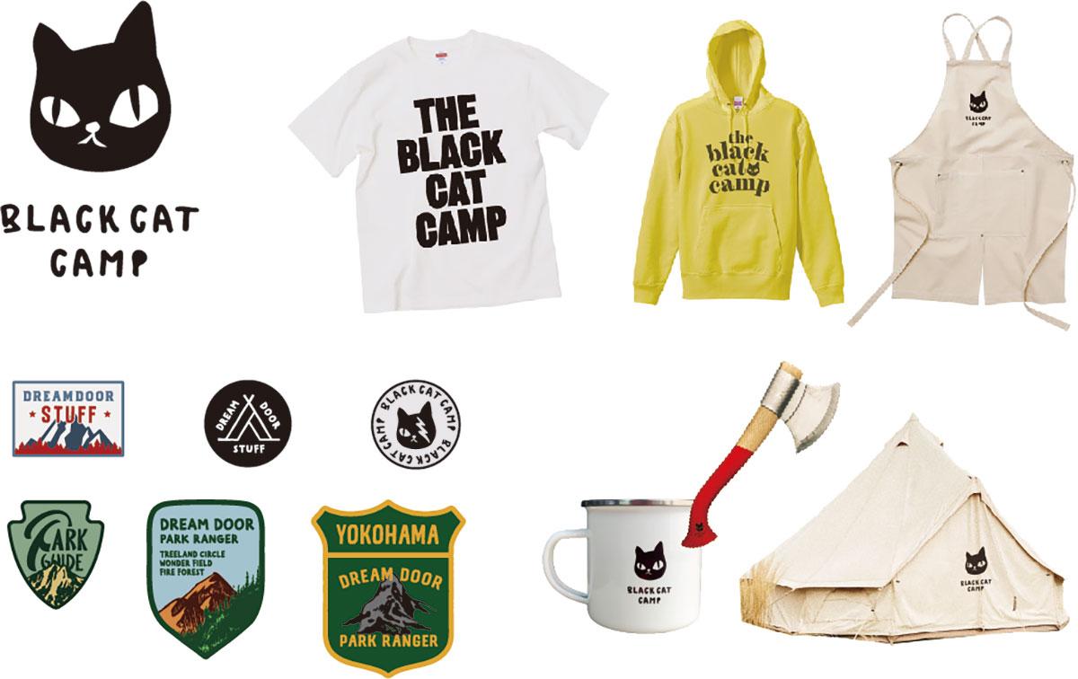 セレクトショップ「BLACK CAT CAMP」