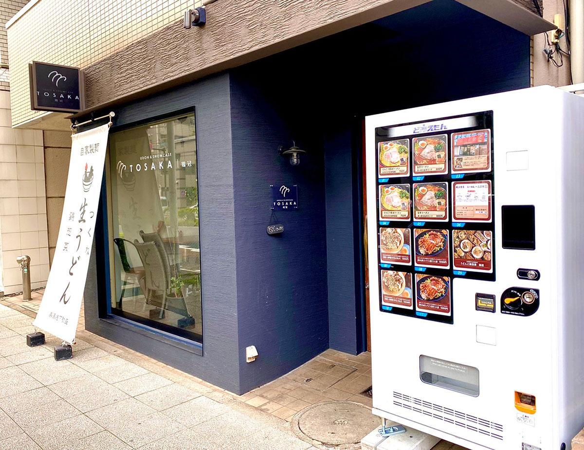 家系ラーメン「一二三家」冷凍自販機にて販売開始!横浜駅至近・鶏冠店頭に設置