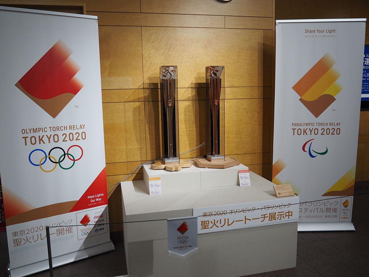 東京2020オリンピックパラリンピックの聖火トーチ