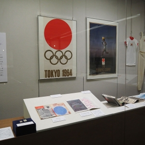 神奈川県立歴史博物館「運動のすすめ」「十王図」開催!東京オリンピックに関する資料も展示