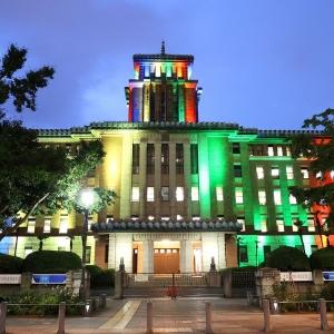 神奈川県庁(キング)オリンピック仕様でカラフルライトアップ!記念に撮ってみた