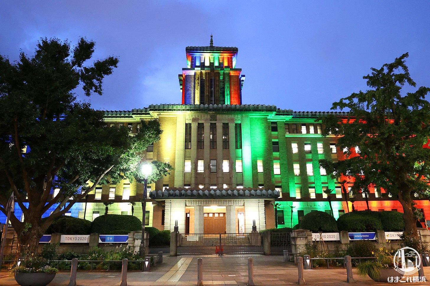 神奈川県庁 東京2020オリンピック仕様のライトアップ