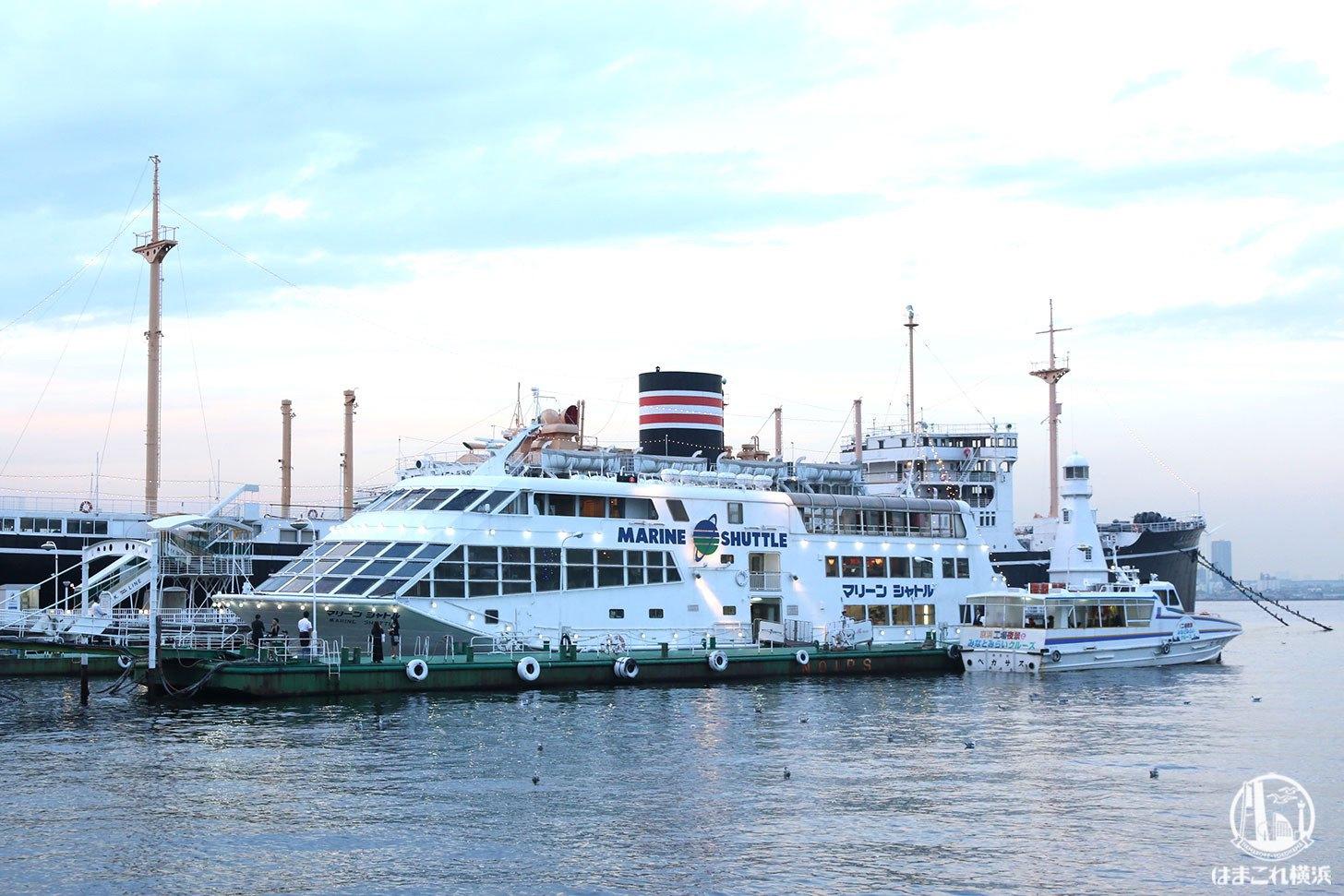 横浜港観光船「マリーンシャトル」2021年7月をもって運航終了