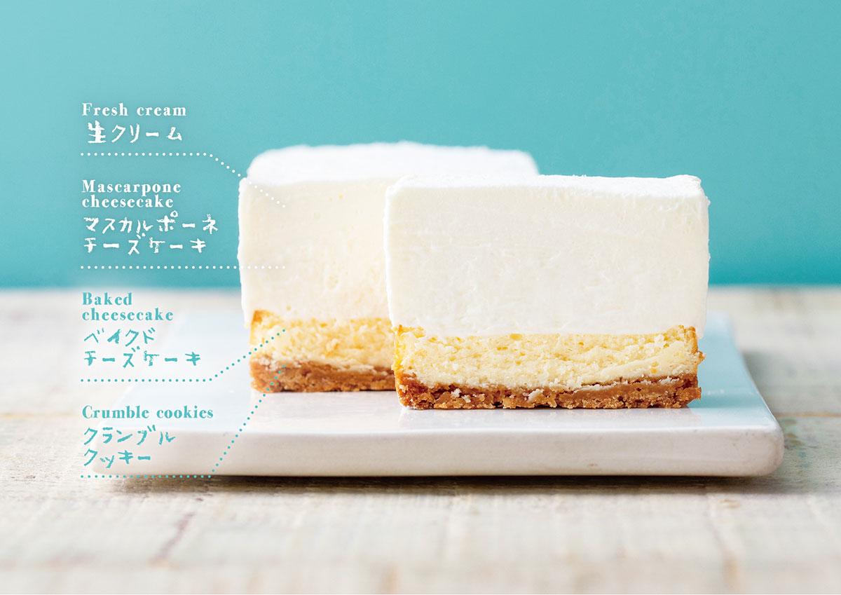 生クリーム専門店ミルク「究極の生クリームチーズケーキ」新発売!横浜店も順次