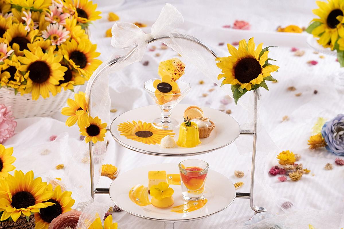 Sunflower Afternoon Tea