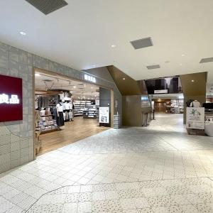 無印良品ニュウマン横浜は2フロア展開!冷凍食品や量り売り、MUJIブックスも