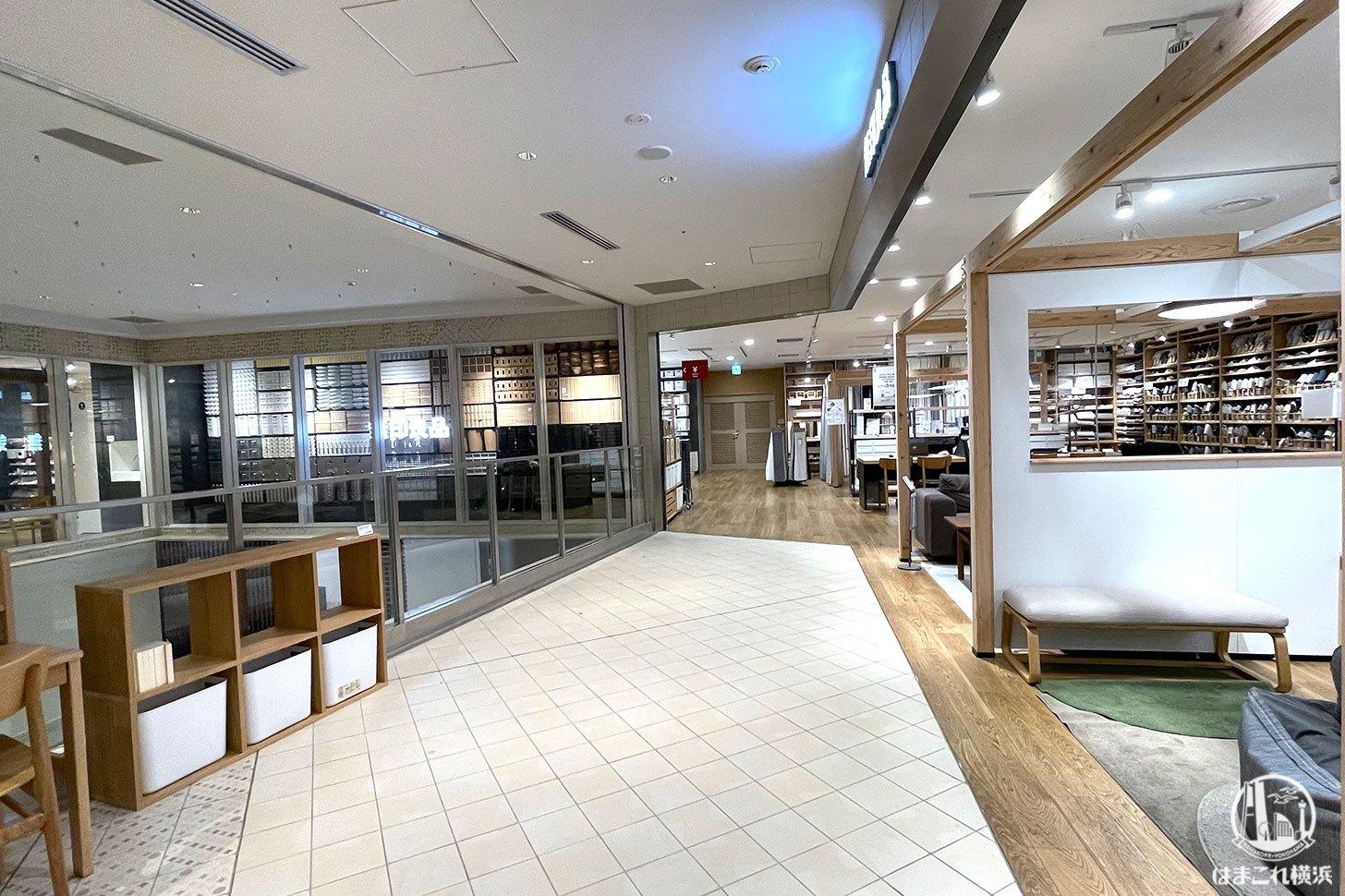 無印良品ニュウマン横浜店 7階