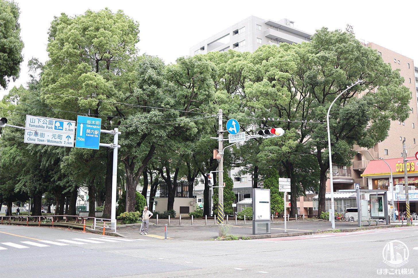 大通り公園終点 阪東橋駅付近